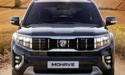 Новый Kia Mohave 2021: фото и цена, характеристики внедорожника