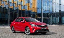 Новый Kia Rio 2020: фото и цена, характеристики седана